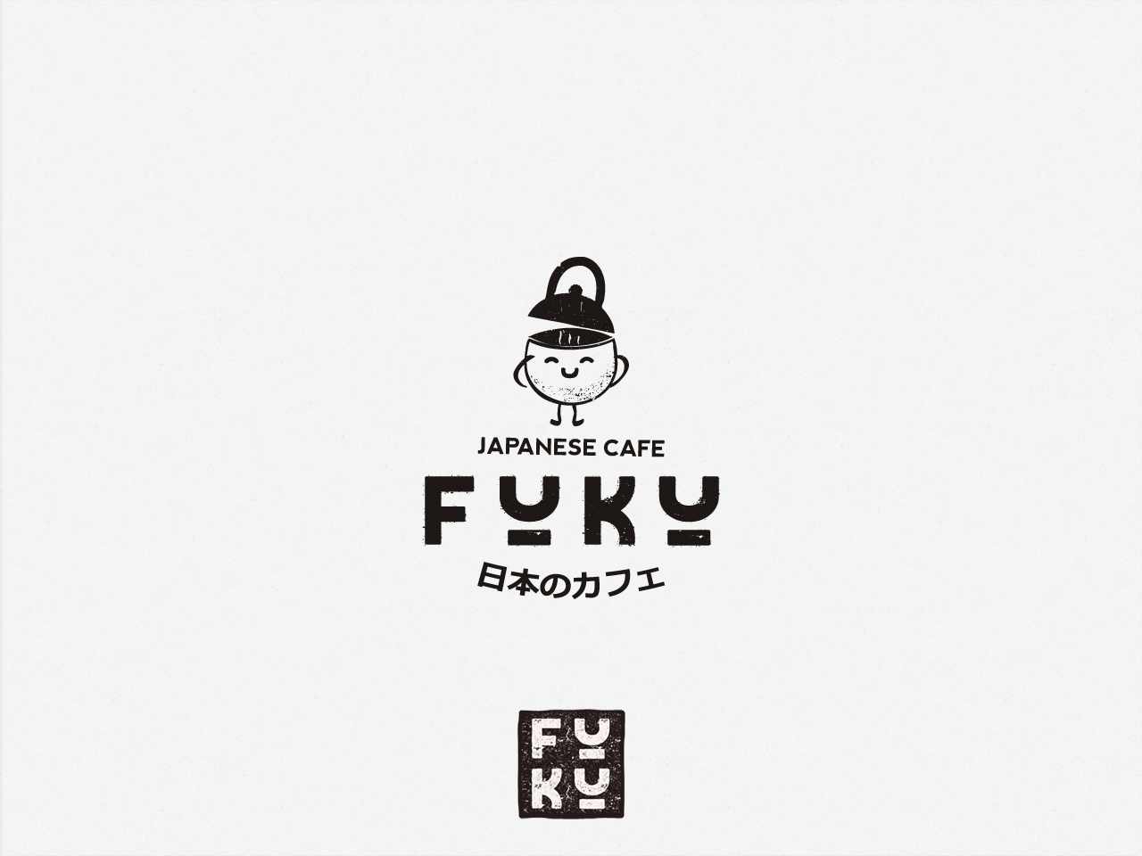 cafe logo design ideas