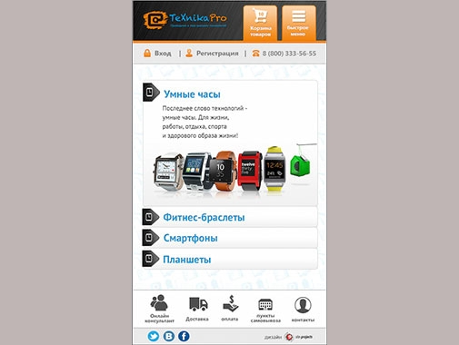 Mobile App Design by Contests by GoldenZ