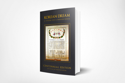 Cubierta de libro que le va gustar by Korean Dream